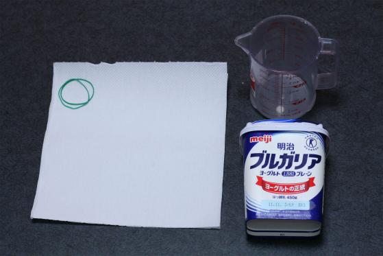 水切りヨーグルトの作り方