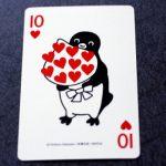 Suicaのペンギントランプが可愛すぎる