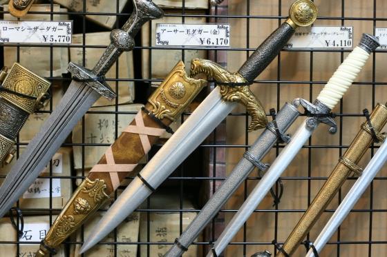 アキバの武器屋「武装商店」