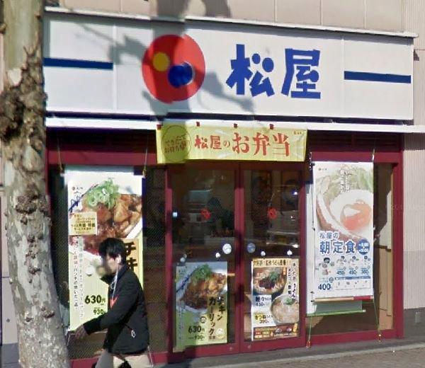 京都の白い松屋(京都三条店)