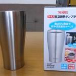 氷がとけない魔法のコップ「サーモス 真空断熱タンブラー」が超便利!