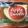ローソンの「カットりんご」が蜜入りでめっちゃうまい