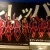 2013年としまえん冬のイルミネーションポスターは、田原俊彦の「としッパ!」
