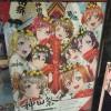 「神田祭」のポスターが「ラブライブ!」な件