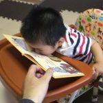 0歳~1歳の息子が何度も「よんで」とおねだりしてきた、おすすめの絵本