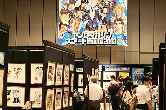 渋谷ヒカリエのヤンマガ原画展
