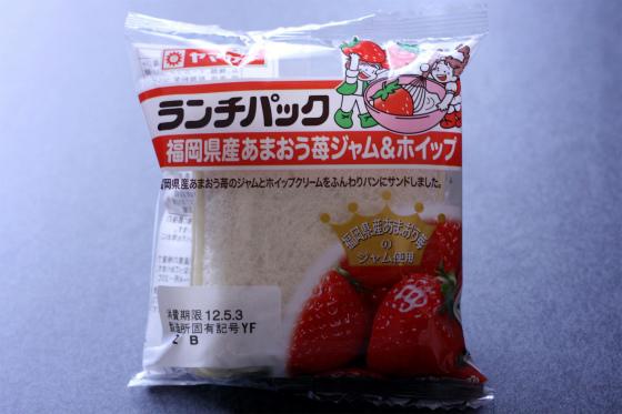 ランチパック福岡県産あまおう苺ジャムホイップ