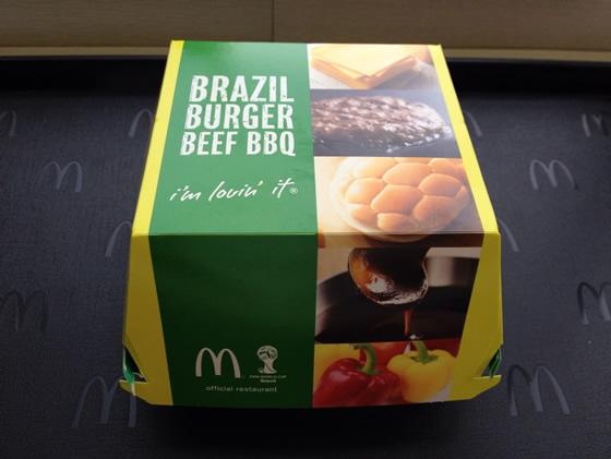 マックのブラジルバーガー