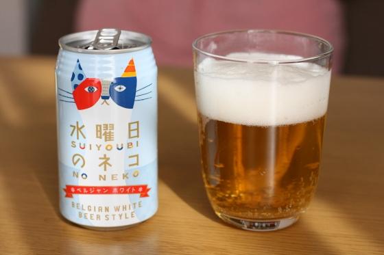 水曜日のネコというビール