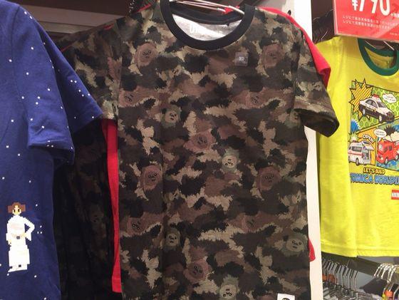 スターウォーズのイウォークの迷彩柄Tシャツ