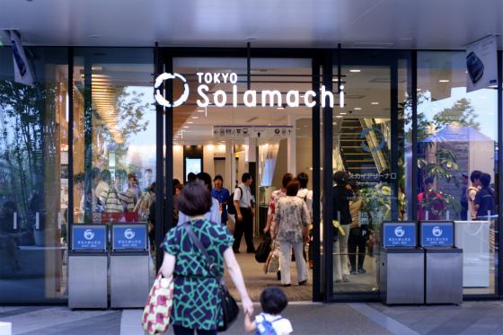スカイツリータウン東京ソラマチ