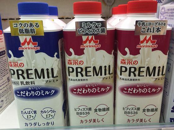 進化した牛乳パック