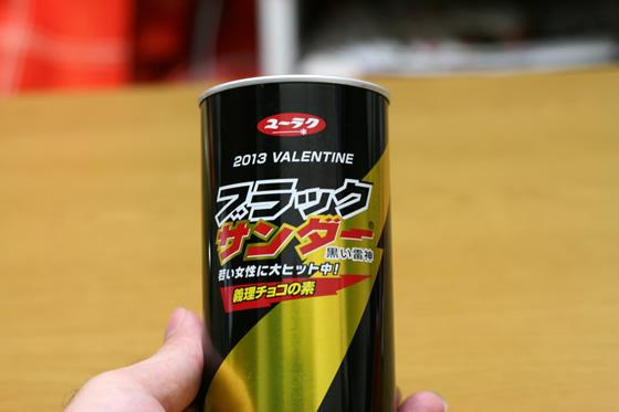 ブラックサンダーのバレンタイン広告