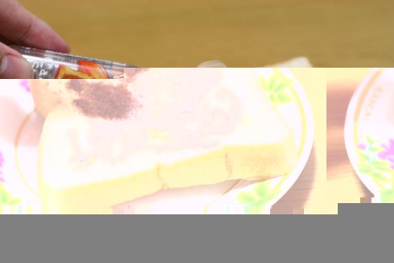 ハウスのパンのふりかけのトーストシーズニング
