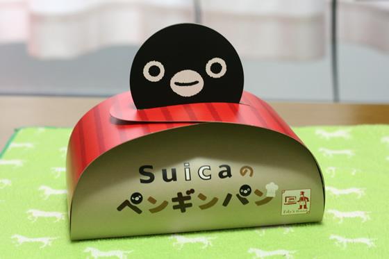 Suicaのペンギンパン