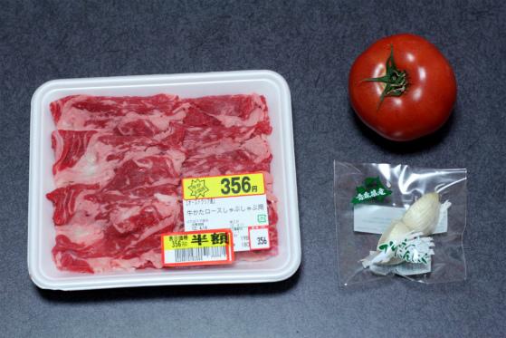 牛肉とトマトとにんにく