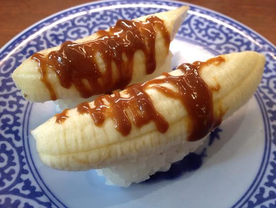 くら寿司のキャラメルバナナ寿司の画像