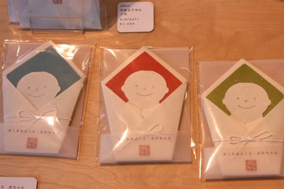 西荻紙店(にしおぎしてん)紙の出産祝い