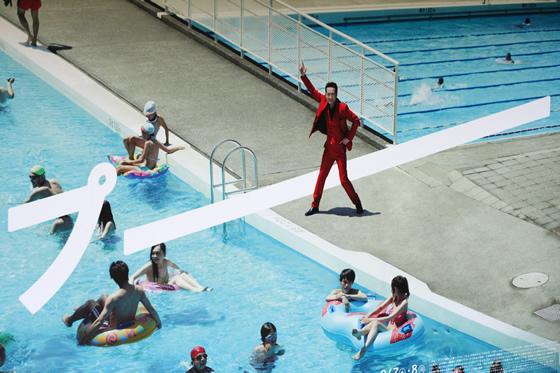 としまえんのプールの広告は田原俊彦