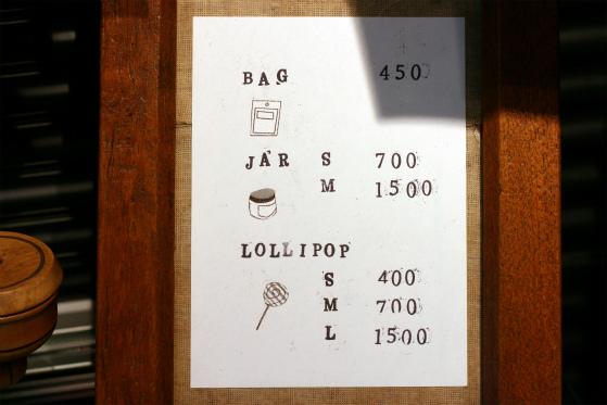 パパブブレ(papabubble)渋谷店のキャンディの値段表
