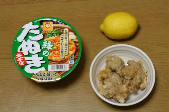 レモンラーメン再現の材料