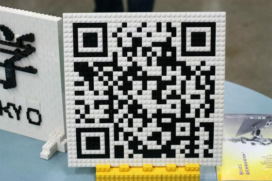 東大レゴ部のQRコード
