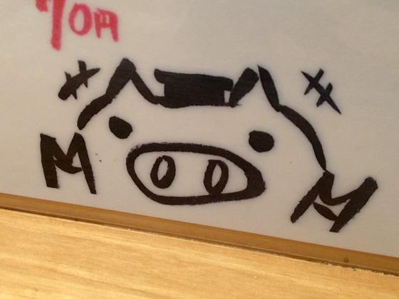 「豚大学」の店内