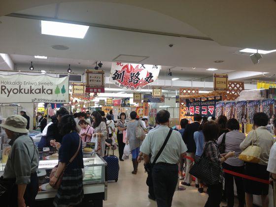 新宿の小田急百貨店で「北海道フェア」