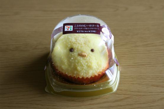 セブンイレブンのひよこケーキことことりのむーすけーき