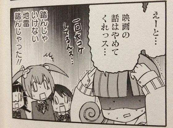 飯田橋のふたばちゃん