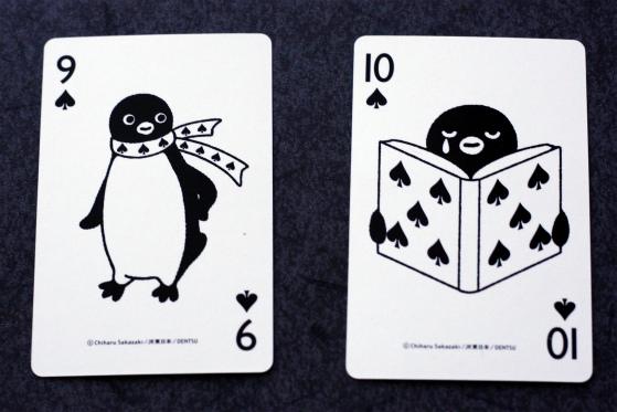 suicaのペンギントランプ