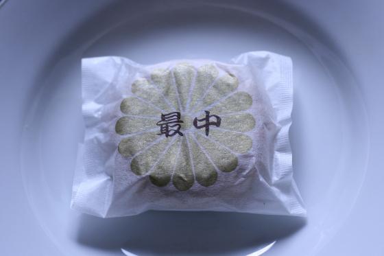 宮内庁スイーツ「菊最中」