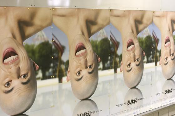 2012年のとしまえんの小島よしおのポスター