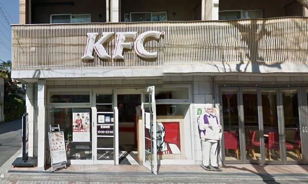 京都の白いケンタッキー(北白川店)