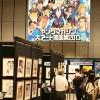 「頭文字D」や「XXXHOLiC」も! 渋谷ヒカリエ「ヤンマガ原画展」レポート(前編)