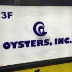 新宿でウマい牡蠣を食べられる穴場! モンスターズインクならぬ「オイスターズインク」