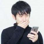 iPhoneのSiriさんにバレンタインチョコをおねだりしたら完全拒否【愛をください】