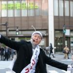 マック赤坂(宇宙人)が、浅草雷門の前で演説してる!