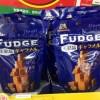 話題の森永ニューキャラメル「ファッジ」を食べてみた