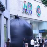 渋谷PARCOの「P」と「C」が無い! 犯人はお騒がせアート集団「チンポム(Chim↑Pom)」!