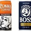 缶コーヒーBOSSがヒットしたのは「なんだか分からないおじさんの顔」を描いたから