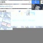 【春日の受難】Googleマップには「オードリー春日の自宅」ものっている