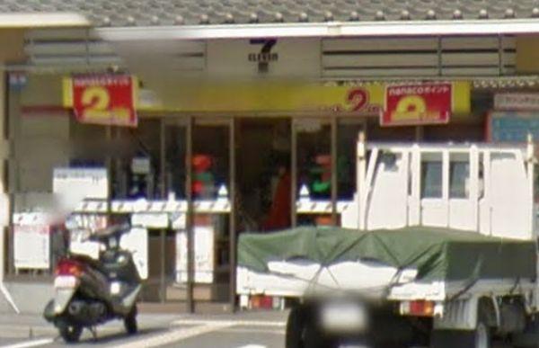 京都の白いセブンイレブン(京都福王子店)