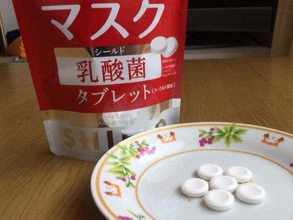 森永乳業「食べるマスク シールド乳酸菌入りタブレット」