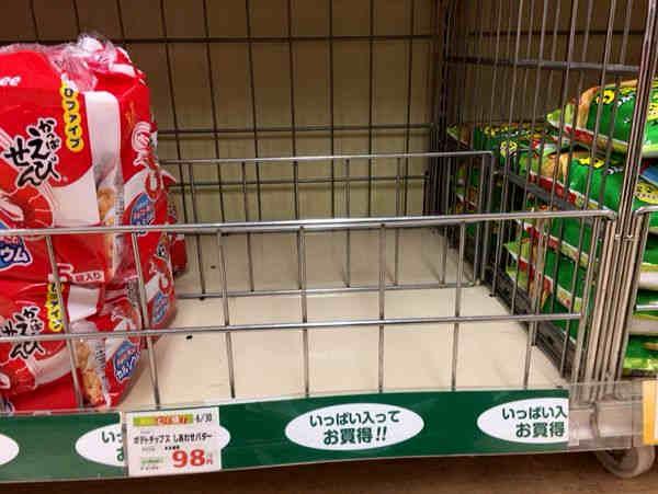 じゃがいも不足でポテトチップスが売り切れ