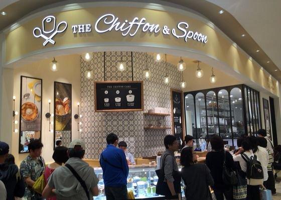 シフォンケーキ専門店のシフォンアンドスプーン