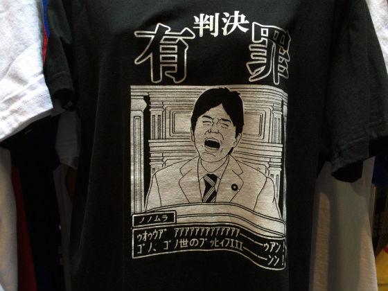 野々村議員のTシャツ