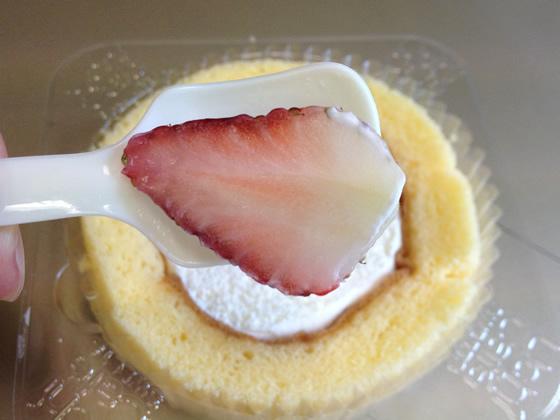 毎月22日だけいちごのプレミアムロールケーキ