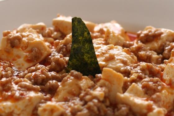 ターミネーター2のラストシーンをマーボー豆腐で再現