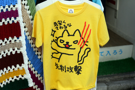 伊藤製作所のTシャツ